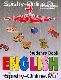 скачать английский язык рабочая тетрадь афанасьева 3 класс бесплатно