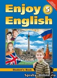 Enjoy English 5 класс Биболетова