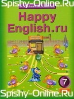Переводы Happy English 7 класс