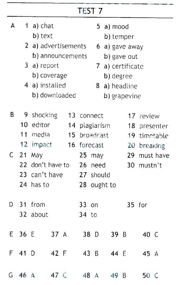 Ворк бук 8 класс ответы