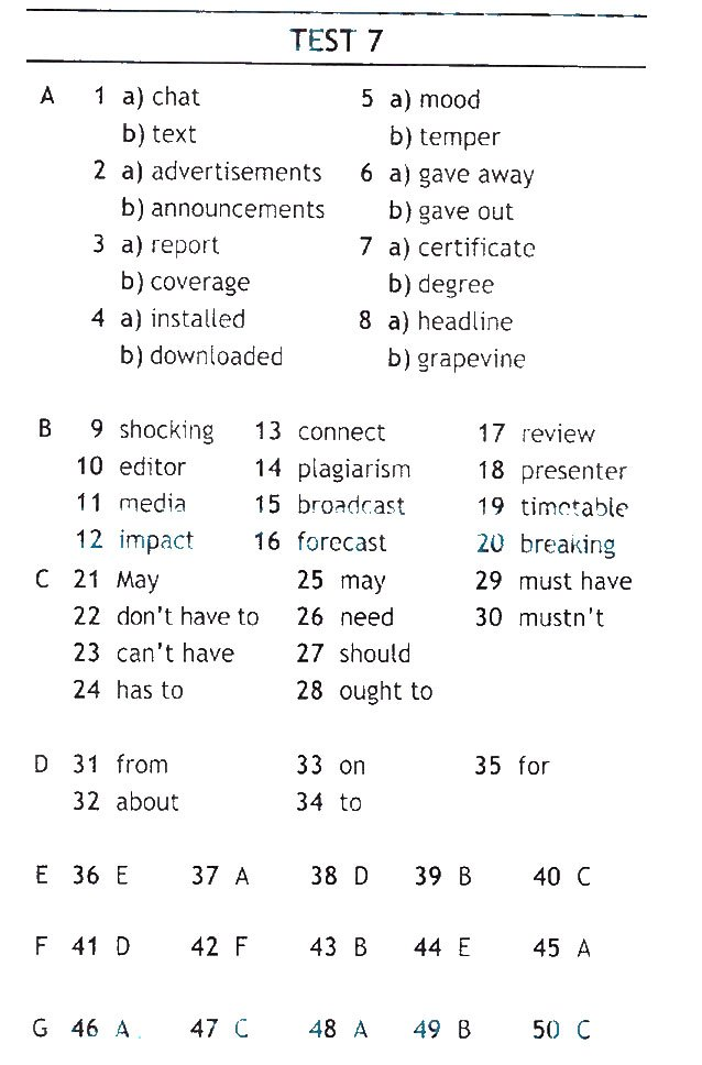 Ответы на test booklet spotlight 8 класс эванс дули ваулина.
