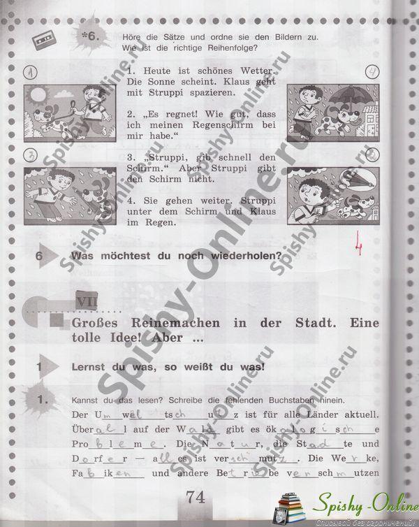 Из учебника немецкого языка страница 91-92 автор бим задание 2 4 клас