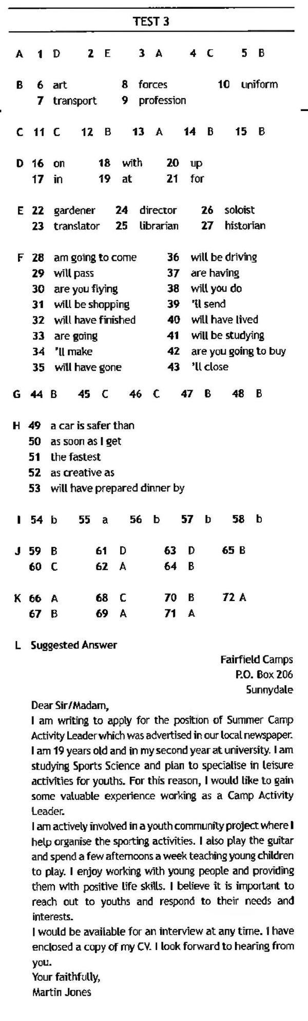Гдз Английский язык 11 Класс прогресс Чек
