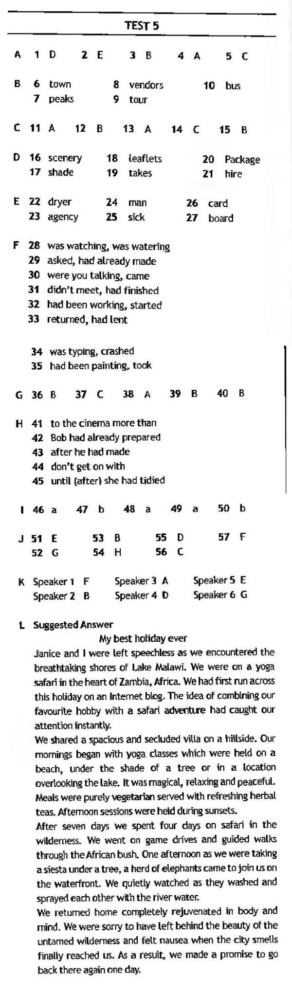 Гдз английский 7 класс ваулина учебник 2017