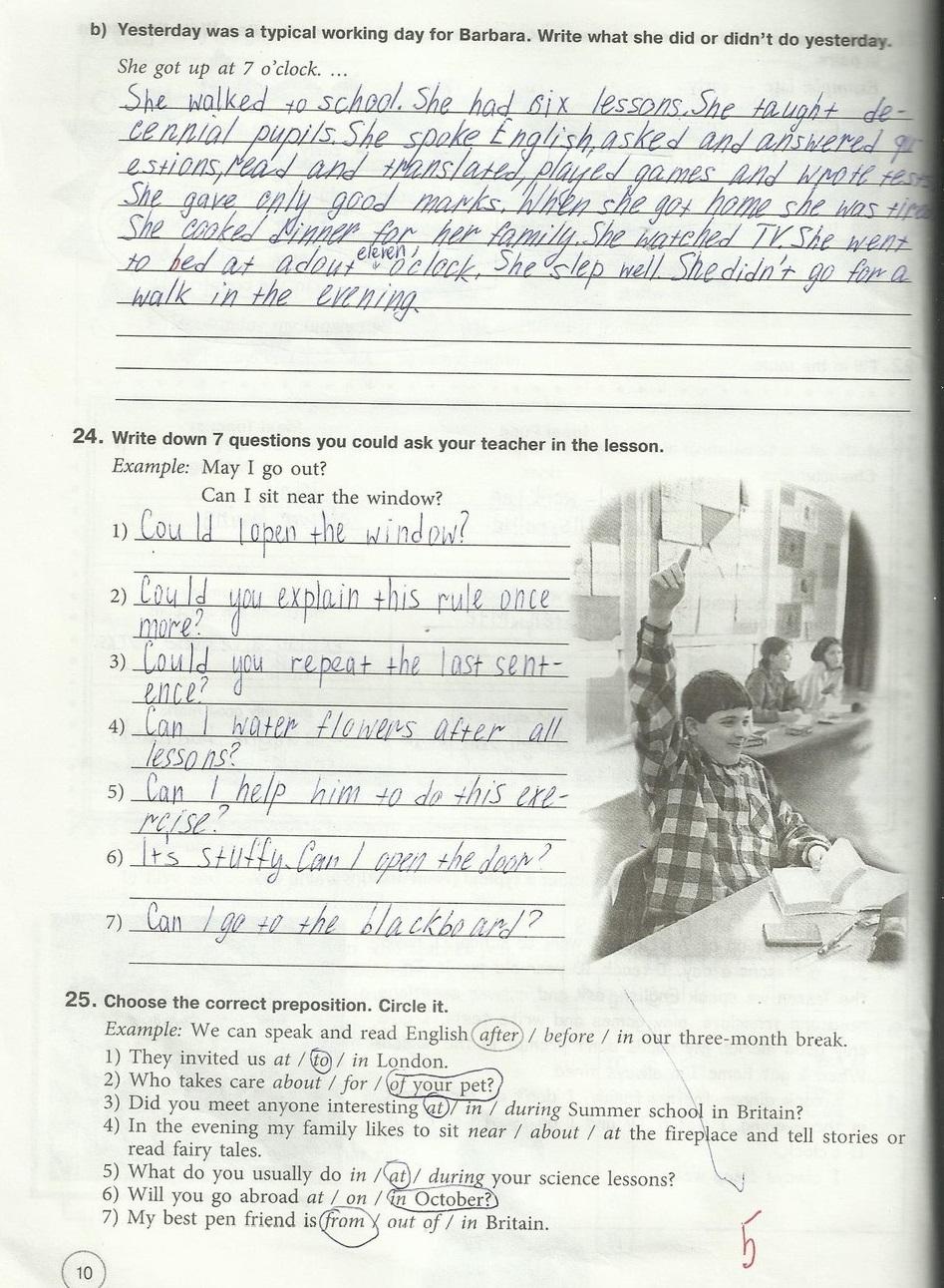 тетради 5 языку по биболетовой класс английскому решебник
