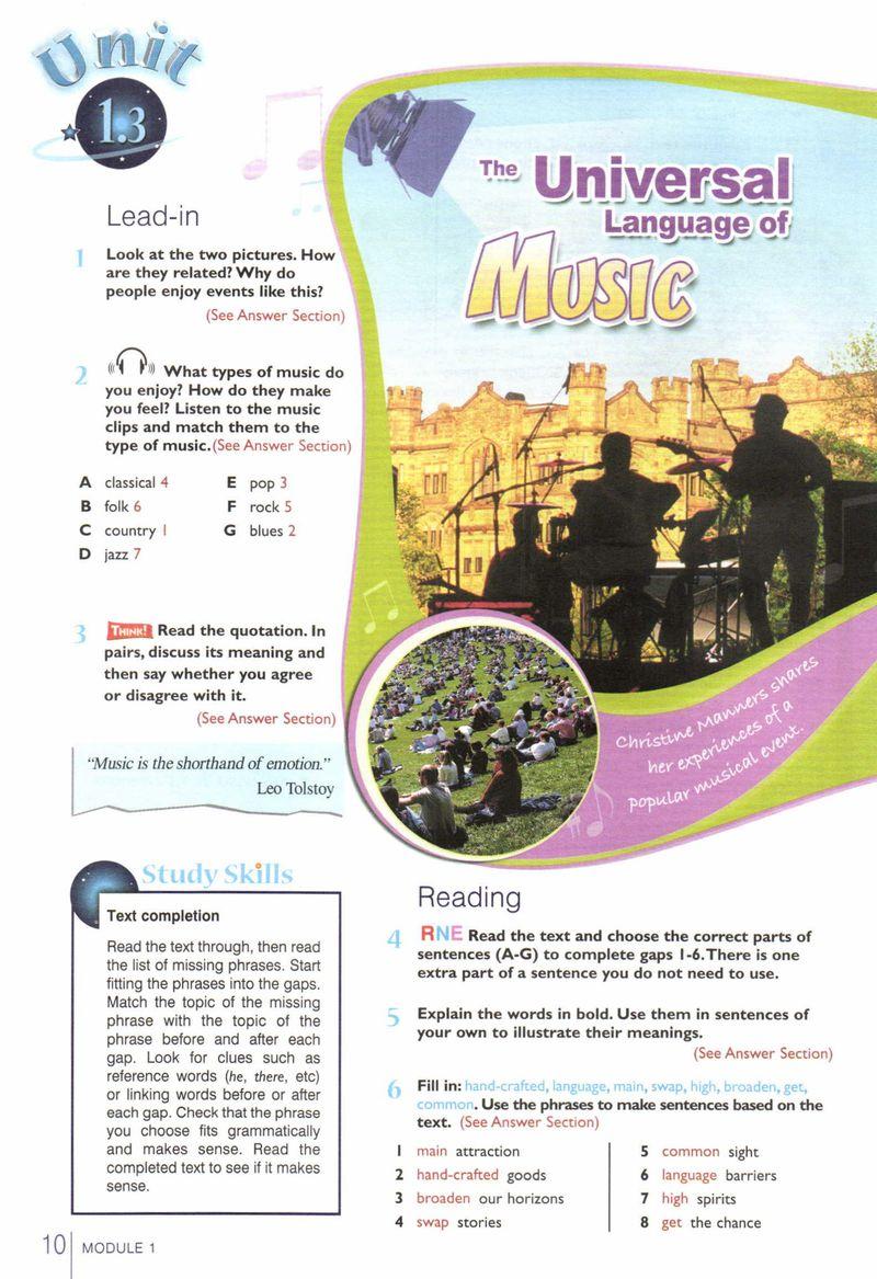 перевод текстов 10 класс spotlight grammar reference section
