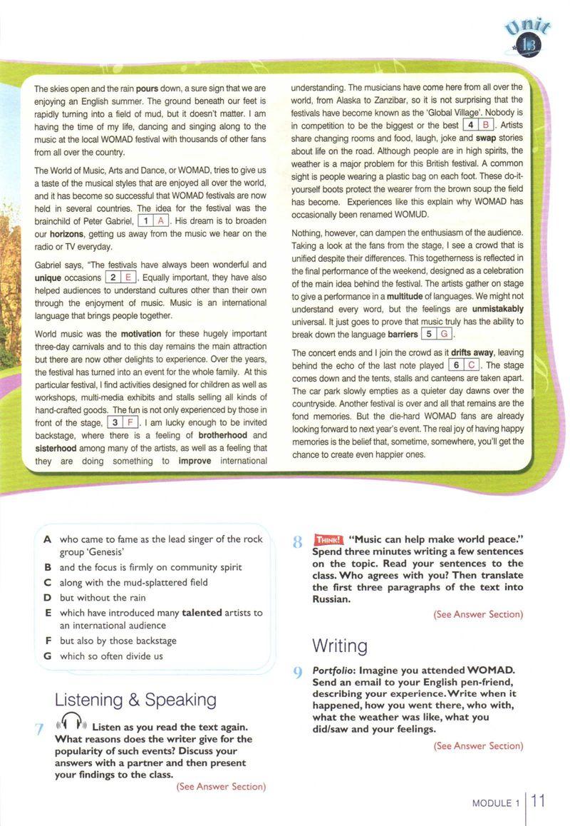 английский язык 4 класс учебник старлинг ответы