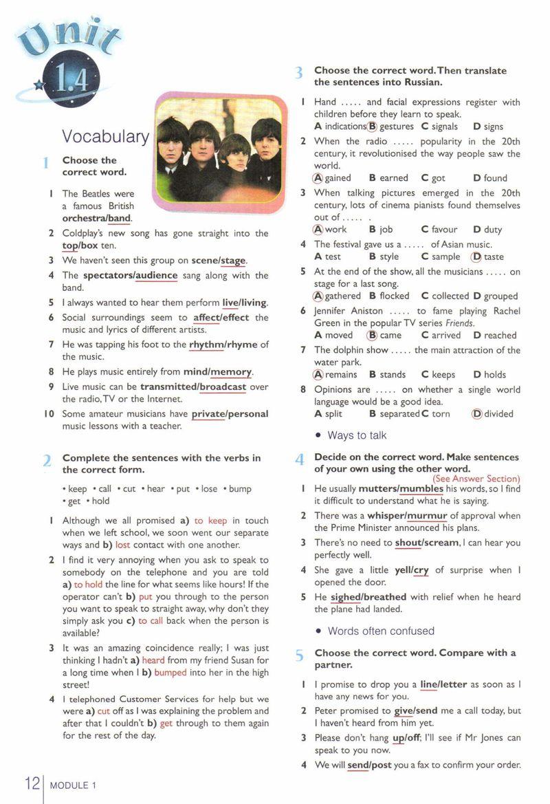 английский 11 класс старлайт учебник