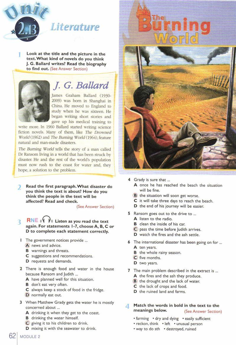 Гдз По Английскому 11 Класс Старлайт Учебник
