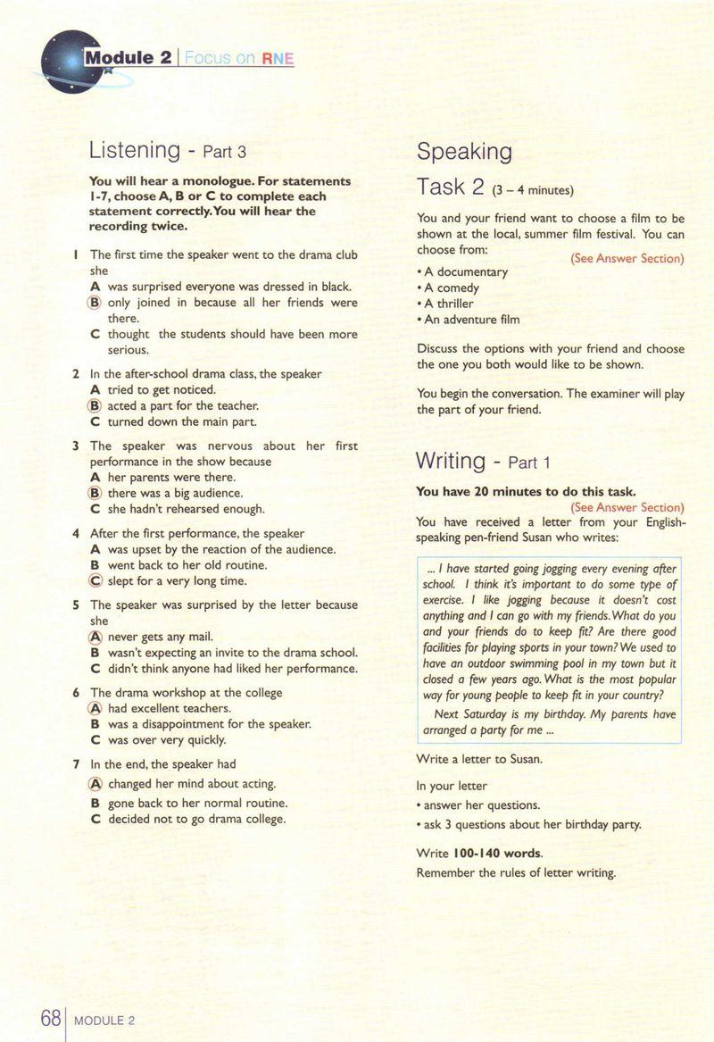 Гдз от путина рабочая тетрадь по английскому языку 6 класс.