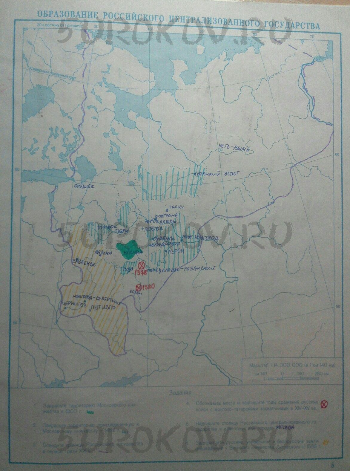 Контурная карта отечественная история гдз