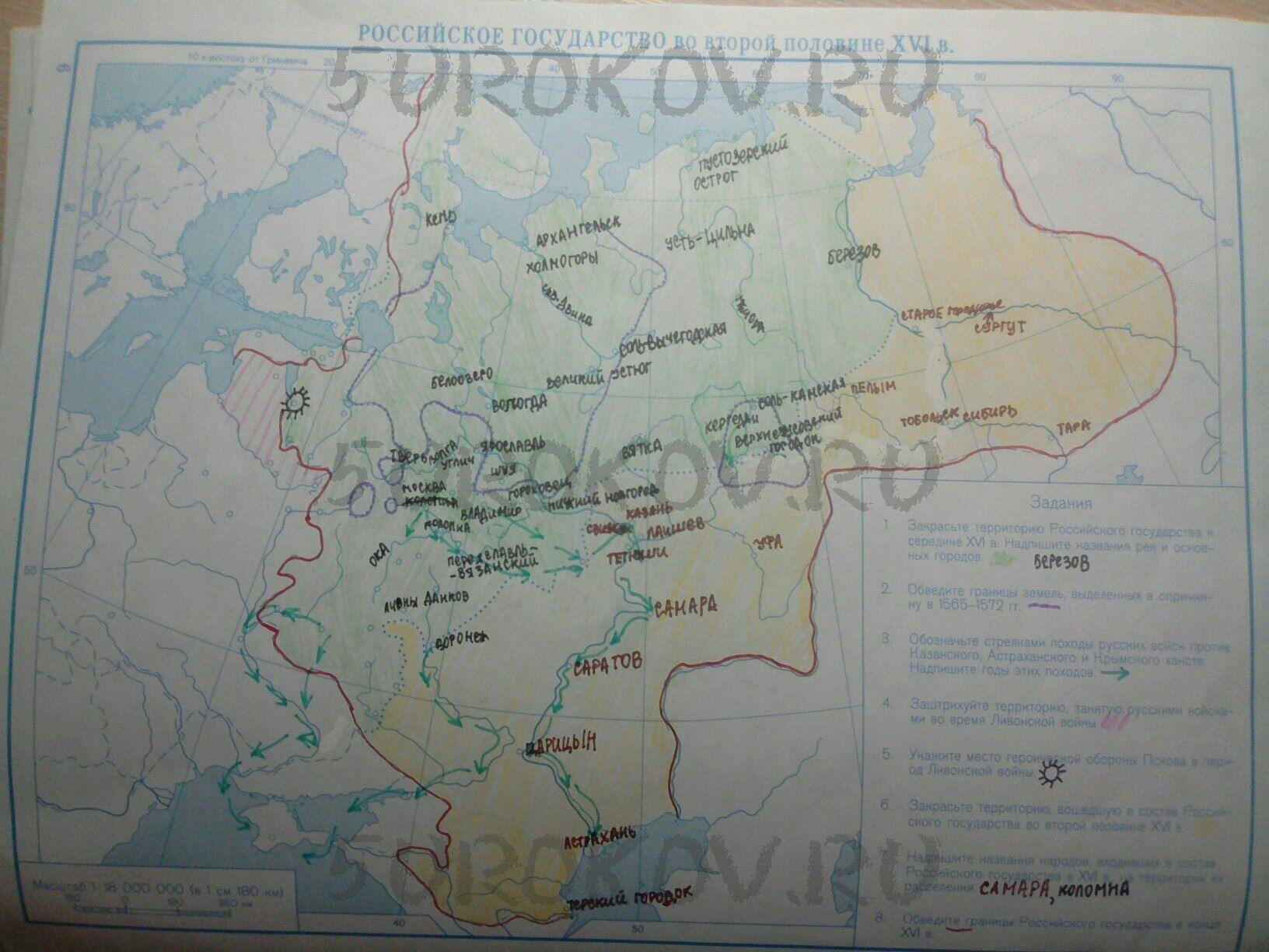 Истории россии арсентьев гдз класс по 8 контурные карты Контурные карты