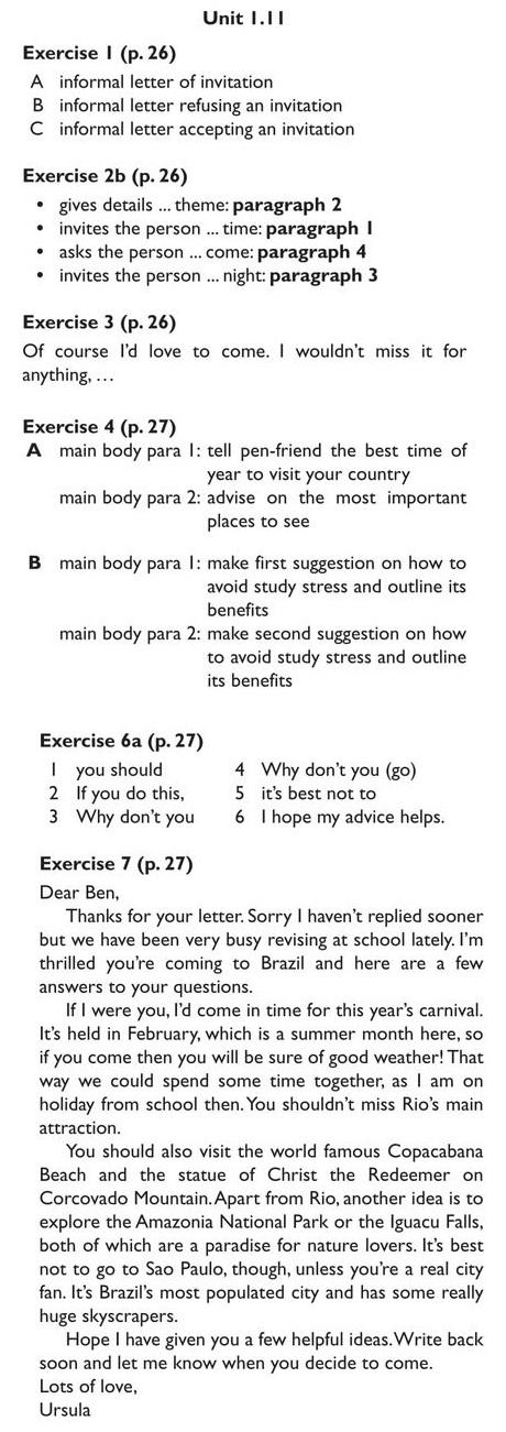 Гдз английский язык 10 класс кауфман учебник