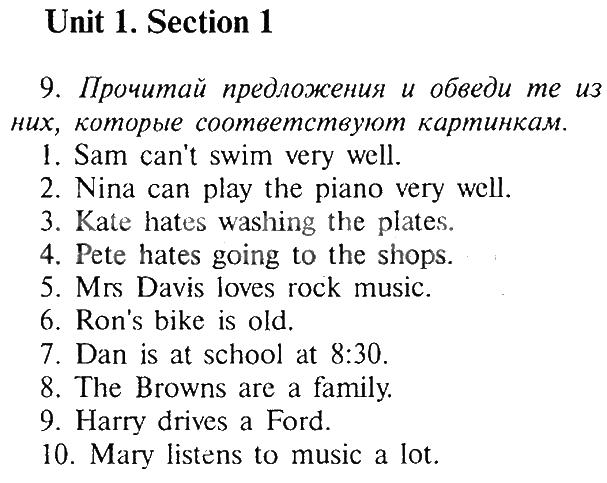 афанасьева английскому 6 за класс учебник решебник по языку