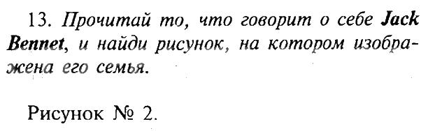 Гдз По Английскому Языку 10 Класс Михеева