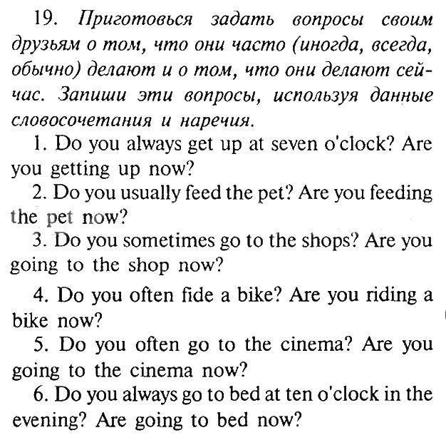 Гдз От Путина По Английскому Языку 6 Класс Учебник Афанасьева