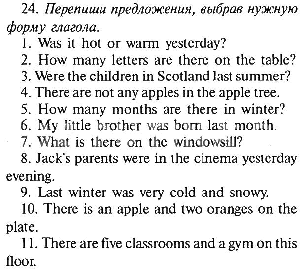 решебник по английскому за 10 класспод редакцией тимофеевой